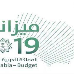 معالي أمين منطقة الرياض يهنئ القيادة بمناسبة صدور الميزانية العامة للدولة