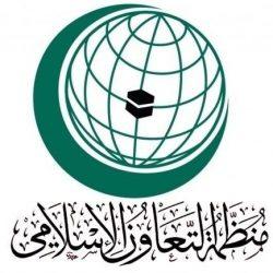 """تقرير ويرلبول : """"التكنولوجيا بلا حدود """" يكشف عن فجوة في التعامل مع التكنولوجيا بين الأجيال في السعودية"""