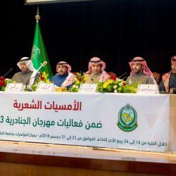 العلاقات السعودية الإندونيسية .. ندوة بالجنادرية ( 33 )