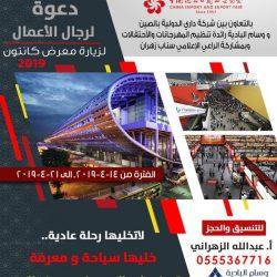 """""""كونسيرتيني"""" قصر الإمارات منصة تألق للموسيقيين الشباب"""