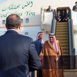 الديوان الملكي: خادم الحرمين يغادر إلى مصر في زيارة رسمية