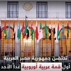 خادم الحرمين الشريفين يستقبل رئيسي مجلسي الوزراء والنواب المصريين