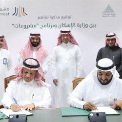 """الصندوق الصناعي يوقّع أول اتفاقية ضمن برنامج """"توطين"""" لدعم المحتوى المحلي"""