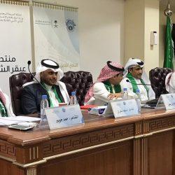 """أمين جدة يعين """"رشا باهيثم"""" مديراً عاماً لخدمة العملاء"""