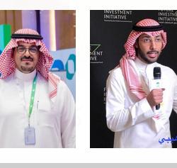 المنظمة العربية للسياحة تشارك في القمة العربية الـ 30 بالجمهورية التونسية