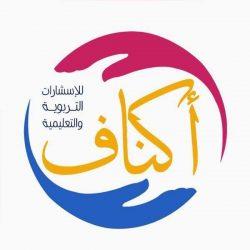جمعية ثقافة وفنون ابها تحييى ذكرى الراحل الفنان التشكيلي حسن عسيري