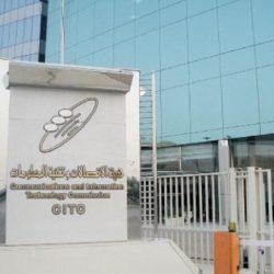 ربط الرياض بجدة بسكة حديد هو المشروع الأساسي القادم