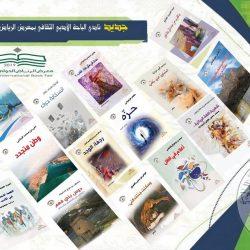 برعاية خادم الحرمين .. نائب وزير الثقافة يفتتح معرض الرياض الدولي للكتاب