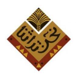 """قطاع الفضاء.. """"حصان رابح"""" بين الرياض وموسكو"""