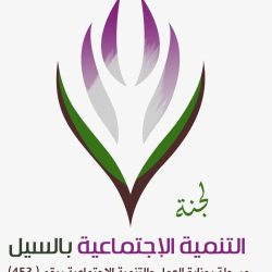 وزير التعليم يوجه بتعديل التقويم الدراسي لتكون عودة المعلمين والإداريين بعد عيد الأضحى