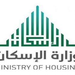 وزارة العدل: 2225 عملية تحقق إلكتروني من الصك العقاري خلال 20 يومًا