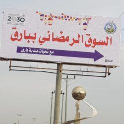 """البارقي"""" ينال شهادة البكالوريوس في إدارة المستشفيات من جامعة الملك عبدالعزيز بجدة"""