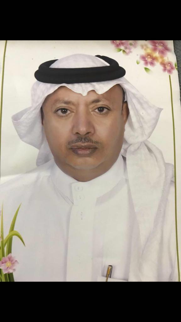الأم السعودية المتزوجة من أجنبي
