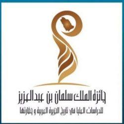 شراكة سعودية إندونيسية لتعزيز التعاون في الابتكار وريادة الأعمال