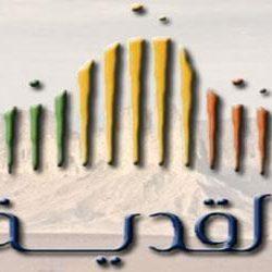 تركي آل الشيخ يدعو أصحاب الأصوات المميزة لتسجيل مقطع صوتي والمشاركة في مسابقة القرآن والأذان