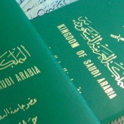 """استخدام طريق """"جدة – مكة"""" المباشر كطريق رئيسي لضيوف الرحمن فور الانتهاء منه"""
