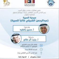 المشاركون بمسابقة الملك عبدالعزيز يزورون مجمع الملك فهد لطباعة المصحف