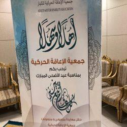 الرابطة الثقافية الفرنسية تُقيم معرضاً فنياً في أبوظبي 9 سبتمبر