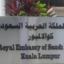 أمير مكة المكرمة يعلن اسم الفائز بجائزة الاعتدال في دورتها الثالثة
