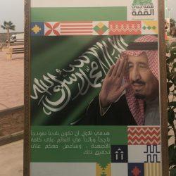 جامعة اليمامة تحتفل باليوم الوطني التاسع والثمانين