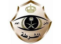 شرطة منطقة مكة تُطيح بتنظيم إجرامي لسرقة المحلات التجارية بجدة والجموم