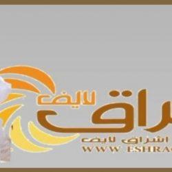الأمير خالد الفيصل يرعى حفل جائزة الاعتدال في دورتها الثالثة