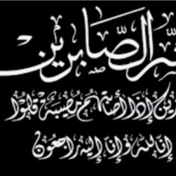 """""""صدى الملاعب"""" يستضيف في 12 مساء اليوم الأربعاء الأمير عبدالله بن مساعد"""