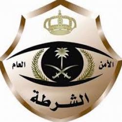 نتائج الجولة التاسعة بدوري الأمير محمد بن سلمان للدرجة الأولى