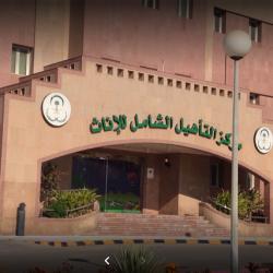وزارة التعليم : استلام 13 مشروعًا مدرسيًا الشهر الجاري