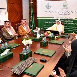 أرامكو : حوافز تمنح السعوديين أسهمًا مجانية وإعفاءات للأجانب