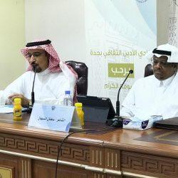 ولي العهد يستقبل مجلس إدارة نادي الهلال واللاعبين بمناسبة تحقيقهم بطولة آسيا