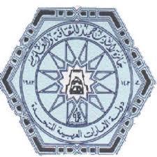 أمسية شعرية في أدبي الباحة بالشراكة مع جمعية الأدب العربي