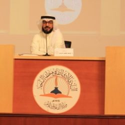 أمير الباحة يكرم الطالبة الجامعية أميرة .. لإنقاذها سائق الحافلة