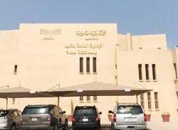 فنادق جنة تحيي يوم الشهيد واليوم الوطني الإماراتي الـ 48