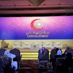 """الأمم المتحدة تتوج جامعةالملك عبدالعزيز  بجائز """"الزيرو بروجكت"""""""