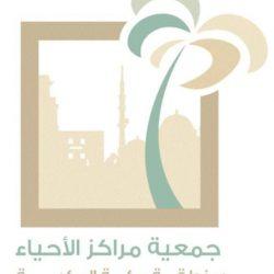 أمانة الباحة : فرق لتعقيم أجهزة الصراف الآلي