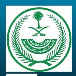 وزارة الداخلية : الغرامة و السجن لمن يخالف أحكام منع التجول