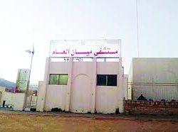 """أمانة محافظة جدة تطلق دليل """"المحال الموفرة لخدمة التوصيل المنزلي"""""""