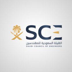 """تعليق خدمات عددٍ من """"تطبيقات التوصيل"""" في مدينة الرياض"""