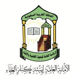 التعليم : 12 وسيلة أمام الجامعات لإجراء التقويم النهائي للطلاب والطالبات