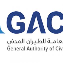 جوامع ومساجد محافظة جدة تستقبل المصلين اليوم وسط تطبيق الإجراءات الاحترازية