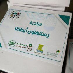توزيع 4000 سلة غذائية لتفطير الصائمين بأثيوبيا