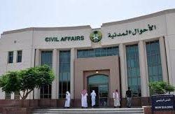 شرطة الرياض: الإطاحة بتشكيل عصابي مكون من (17) مقيماً
