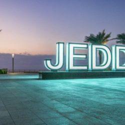 """مدير عام فرع وزارة """"الإسلامية"""" بمنطقة مكة يتابع استعدادات مساجد جدة"""