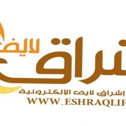 مؤسسة النفط الليبية تدعو لتحييد قطاع النفط عن أي مساومات
