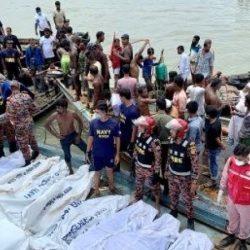 فقدان 14 شخصاً بعد اصطدام قارب فليبيني بسفينة صينية