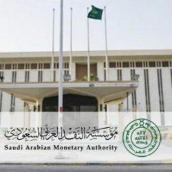 مديرية مكافحة المخدرات بمنطقة الرياض تحتفي باليوم العالمي لمكافحة المخدرات