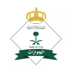 """أبو الغيط يتدارس مع مسؤولي """"العربية للسياحة"""" برامج المنظمة خلال الجائحة"""