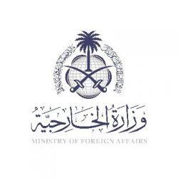 اتحاد الكرة المصرى يعقد جلسةلتحليل أداء الحكام الثلاثاء