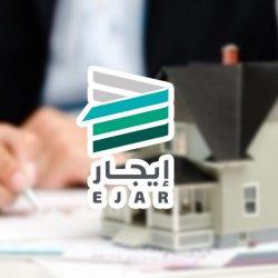 قرارات لجنة الانضباط بالاتحاد المصرى لكرة القدم الصادرة اليوم